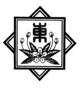 東京高等学校男子硬式テニス部